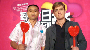 China's Lonely Hearts