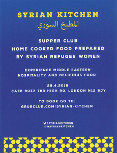 Syrian kitchen poster